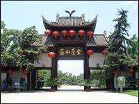 """乐山首家大型私家园林胜地""""金鹰山庄"""""""